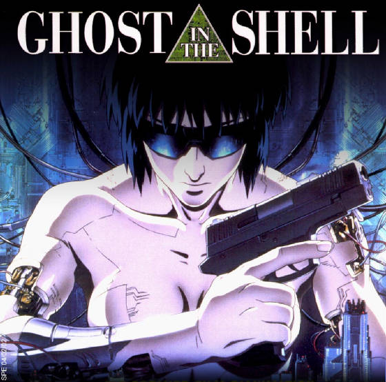 ghost-shell_front.jpg
